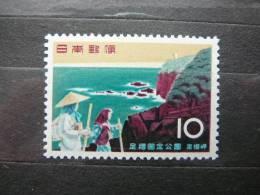 Japan 1960 730 (Mi.Nr.) ** MNH - 1926-89 Emperor Hirohito (Showa Era)