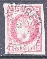 Romania 36a  Rose  Fault  (o) - 1858-1880 Moldavia & Principality
