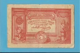 CÉDULA De 5 CENTAVOS - SÉRIE L - ND - Pick 98 - CASA DA MOEDA - PORTUGAL - EMERGENCY PAPER MONEY - NOTGELD - Portugal