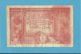CÉDULA De 5 CENTAVOS - SÉRIE CU - ND - Pick 98 - CASA DA MOEDA - PORTUGAL - EMERGENCY PAPER MONEY - NOTGELD - Portugal