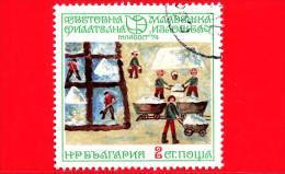 BULGARIA - 1974 - Mostra Filatelica Giovanile '74: Disegni Per Bambini - 2 - Bulgarie
