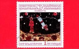 BULGARIA - 1974 - Mostra Filatelica Giovanile ´74: Disegni Per Bambini - 1 - Bulgarien