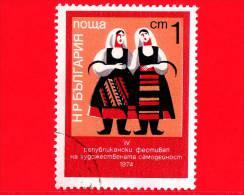 BULGARIA - 1974 - Festival D'Arte Amatoriale E 4° Giornata Nazionale Sportiva - Costumi - 1 - Bulgarien