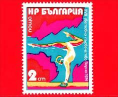 BULGARIA - 1974 - Mondiali Di Ginnastica Femminile - 2 - Bulgarien