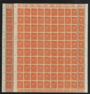 D.R.Bogen,Nr.189,2 Walzebogen,Unterbogen,Oberbogen (M2) - Deutschland