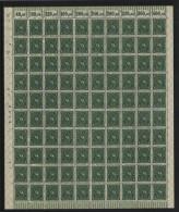D.R.Bogen,Nr.193,Walzebogen (M2) - Deutschland