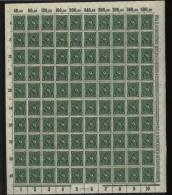 D.R.Bogen,Nr.193,Plattebogen (M2) - Deutschland