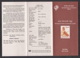 INDIA, 1993, Birth Centenary Of Dwaram Venkataswamy Naidu, Violinist, Folder. Brochure - Cartas