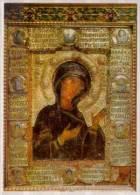 Lukasbild Des Freisinger Domes , Gnadenbild Der Mutter Gottes , Der Legende Nach Vom Hl. Lukas Gemalt - Eglises Et Cathédrales