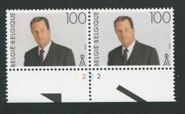 Nr. 2576 - Pl. 1 GELE Gom - Gomme JAUNE P5b ! - 1993-.. MVTM