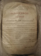 Vintage 1974 Russian Hand Siphon Oil Rare Patent ~ Sealed - Other