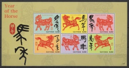 Guyana (2014) - MS -  /  Chinese New Year - Horse - Pferde - Cheval - Chinees Nieuwjaar