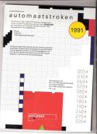 PTT COLLECTIE AUTOMAATSTROKEN 1991 - 1980-... (Beatrix)