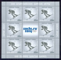 RUSSIA 2012 Sheet MNH (**) VF SOCHI OLYMPIC GAMES 2014 JET SKI SKIING SPEED ALPINE WINTER SPORT - Jet Ski