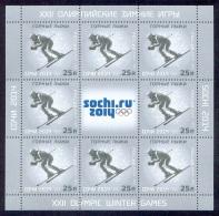 RUSSIA 2012 Sheet MNH (**) VF SOCHI OLYMPIC GAMES 2014 JET SKI SKIING SPEED ALPINE WINTER SPORT