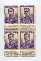 1912 BELGIQUE, PELLENS 2 FR COB 117, Bloc De 4, ** MNH Cote 180 € - 1912 Pellens