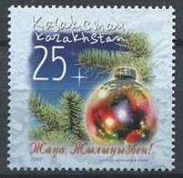 102 KAZAKHSTAN 2008 - Nouvel An Boule Sapin - Neuf Sans Charniere (Yvert 513) - Kazakhstan