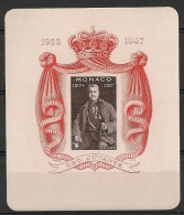 Monaco. 1947. Bloc N° 2. Neufs * MH. Froissure Légère Dans L´angle Sup. Gauche. - Monaco