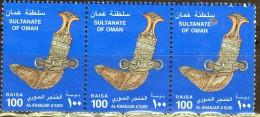 Oman - Pugnale - Oman