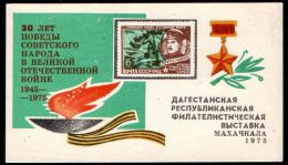 Russia USSR 1975 Souvenir Sheet WWII Makhachkala Submarine, U-Boot - Duikboten