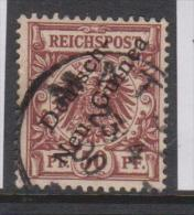 New Guinea German 1897 Overprints 50 Pf Red Brown FU Matupi Cds - Colonie: Nouvelle Guinée