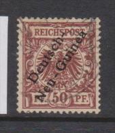 New Guinea German 1897 Overprints 50 Pf Red Brown FU - Colonie: Nouvelle Guinée