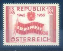 AUSTRIA - 1955 INDEPENDENCE 10TH ANNIV 1.45 RED - 1945-60 Ungebraucht