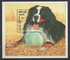 Cambodge (1990) Yv. Bf. 77  /  Dogs - Perros - Hunde - Chiens - Hunde