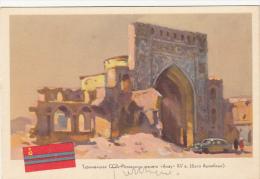 CPA ANAU- CASTLE RUINS, CAR - Turkménistan