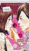 Carte Prépayée Japon * MANGA * THE DESSERT * ANIMATE * ANIME (12.008) Movie Japan Prepaid Card Tosho Karte * - Film