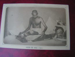 == Indien Bild  Karte  1951 Ghandi Used To Germany ! - Ganzsachen