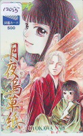 Carte Prépayée Japon * MANGA *  OYOKAWA NAO  * ANIMATE * ANIME (12.055) Movie Japan Prepaid Card Tosho Karte * - Kino