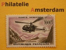 France 1958, PROTOTYPES / HÉLICOPTÈRE ALOUETTE / AIRMAIL LUCHTPOST: Mi 1177, Y&T PA 37, Ø - Luchtpost