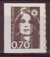 FRANCE - 1994 - YT N° 2873 -** - TB - - France