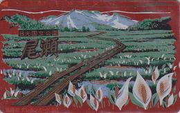 Télécarte Japon LAQUE & OR - Paysage De Montagne & Fleur - LACK & GOLD Mountain Flower Japan Phonecard - 181 - Montagnes