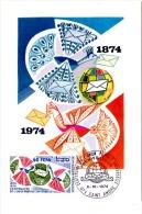 TEL-L40 - FRANCE CFA - Centenaire De L'U.P.U. 1974 Carte Maximum