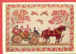 138822 / UKRAINE  Art NADIYA BELOKON - Ukrainian Folk  WEDDING 1961 , Village Petrikovka Dnipropetrovsk Region - Russia - Other Illustrators