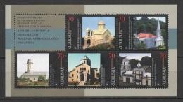 Armenia (1999) Yv. 322/26  /  Heritage - Churches - Eglises - Architecture - Kerken En Kathedralen
