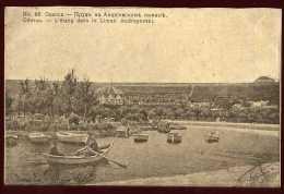 Cpa Russie Odessa L´étang Dans Le Liman                D9 - Russie