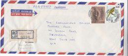 Registered PAMANKADA SRi LANKA COVER Multi Stamps BIRD BODHISATTVA To GB Birds Buddhism - Sri Lanka (Ceylon) (1948-...)
