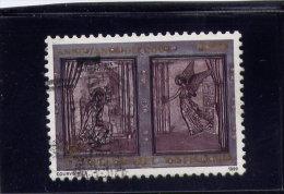 VATICAN, 1999, USED # 1129,  HOLY DOOR,  USED - Vatican