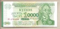 Transnistria - Banconota Non Circolata Da 10000 Rubli - 1996 - Moldavia