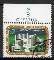 Nations Unies (Vienne) - 1987 - Yvert N° 73 - Centre International De Vienne