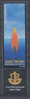 ISRAEL Mi.589 Gefallenen-Gedenktag 1973 MNH / POSTFRIS / NEUF SANS CHARNIERE - Ongebruikt (met Tabs)