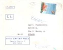 £ 70 Progetto San Marco Isolato Su Stampe Ditta Antimo Puca Napoli - 6. 1946-.. Repubblica