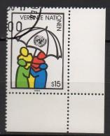 Nations Unies (Vienne) - 1985 - Yvert N° 50 - Centre International De Vienne