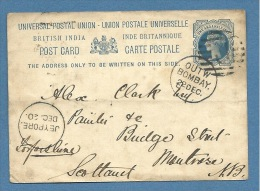 1881 INDE BRITANNIQUE INDIA BRITANNICA   POST CARD  DA BOMBAY  A MONTROSE SCOZIA - Jaipur