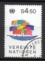 Nations Unies (Vienne) - 1985 - Yvert N° 49 - Centre International De Vienne