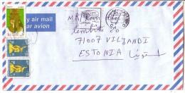 GOOD EGYPT Postal Cover To ESTONIA 2005 - Good Stamped: Silakht ; Nefertari - Egypt
