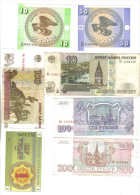 7 Different Notes  LOTTO 1176 - Billetes